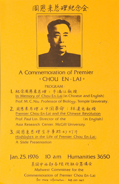 A Commemoration of Premier Chou En Lai Original American Protest Poster
