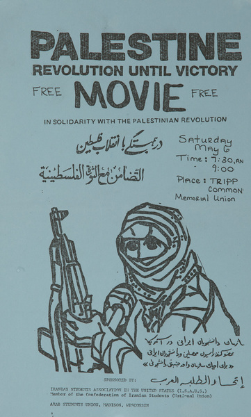 Palestine Revolution Until Victory, Original American College Campus Protest Poster