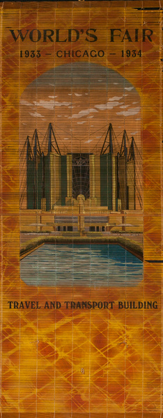 1933 Chicago World's Fair Souvenir Bamboo Screen