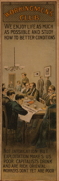 Workingmen's Club Original American Saloon ANTI-temperance Poster