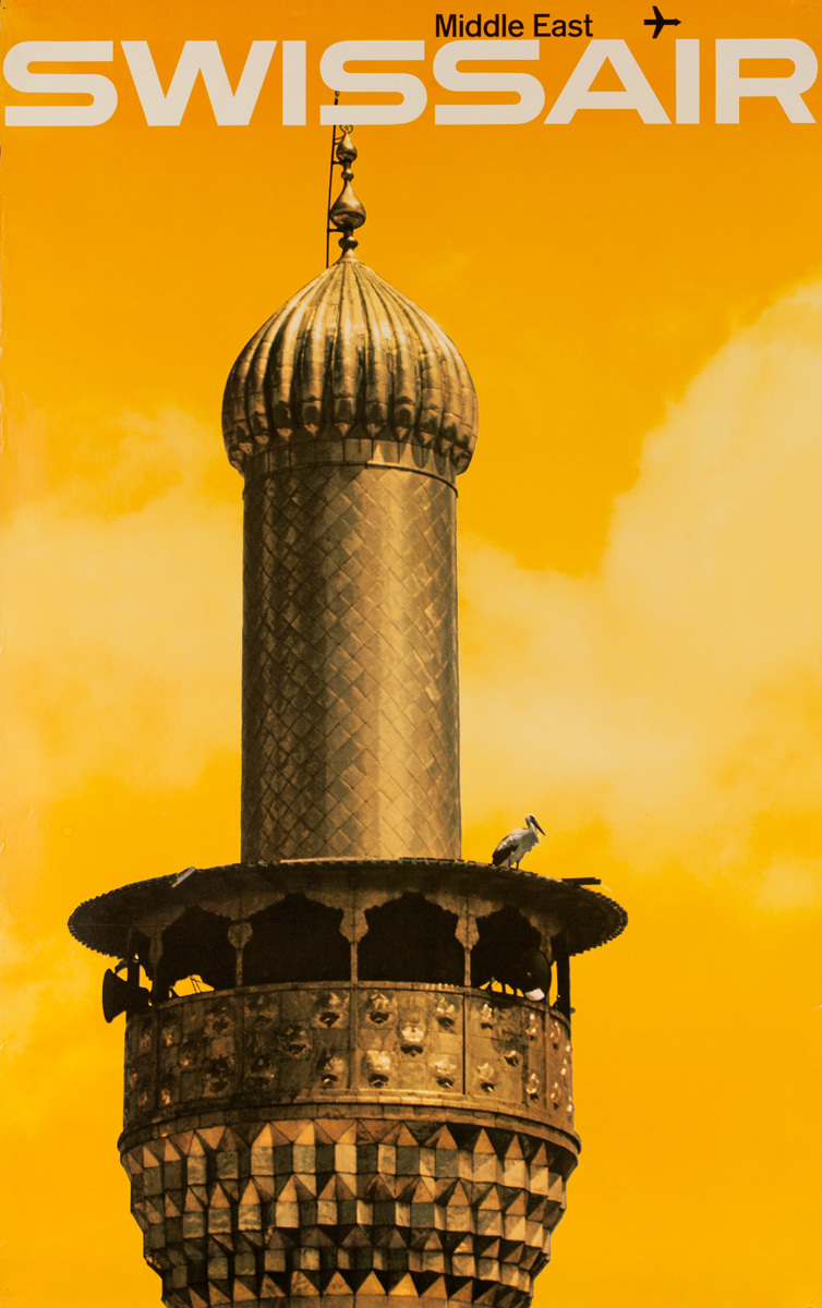 Swissair Middle East Golden Minaret, Iraq, Original Travel Poster