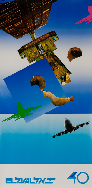El Al Airlines, 40th Anniversary Original Travel Poster