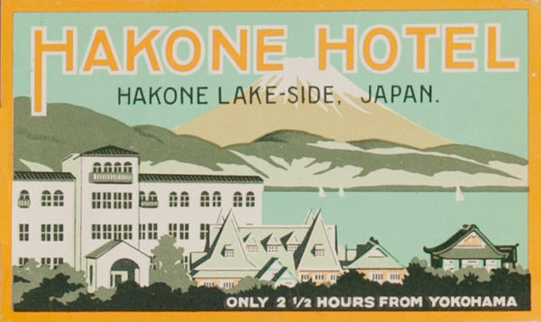 Hakone Hotel Lakeside, Original Japanese Luggage Label