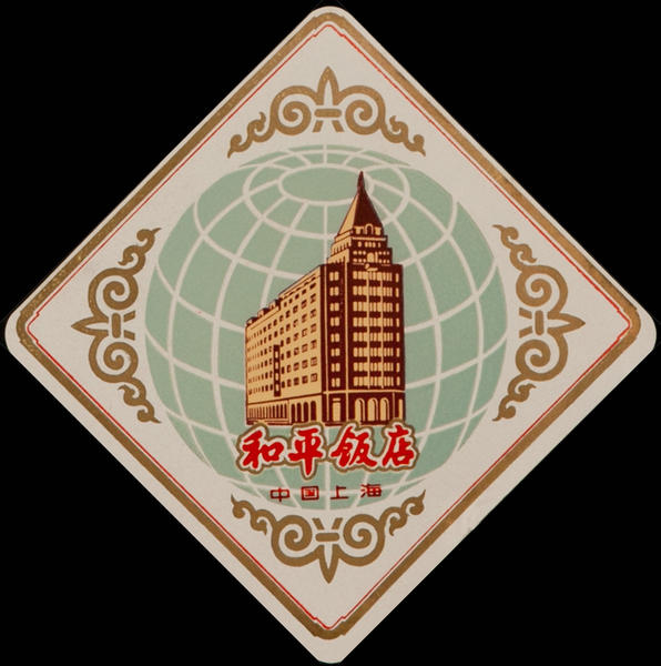 Original Shanghai China Hotel Luggage Label