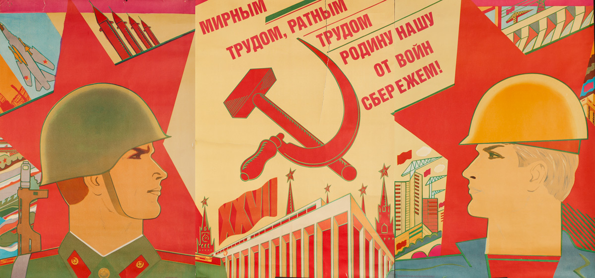 Peaceful Labor, Military Labor Orinal USSR Soviet Union Propaganda Poster