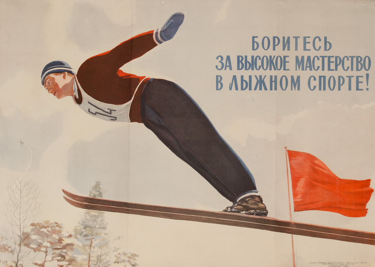 Strive for Excellence in Skiing, Original Soviet Union USSR Ski Jump Poster