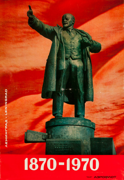 Original Aeroflot Poster 1870-1970, Lenin Statue