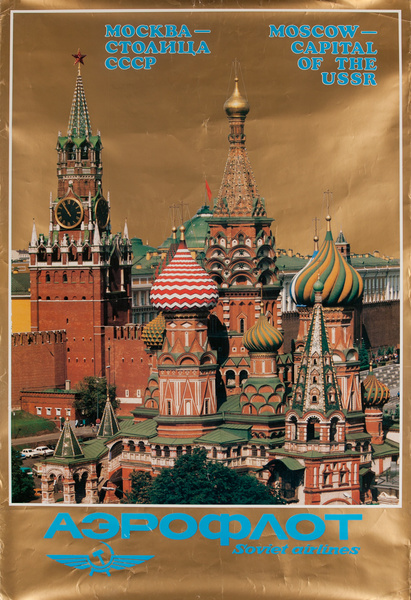 Original Aeroflot Poster, Moscow Capital of the USSR, Red Square Onion Domes