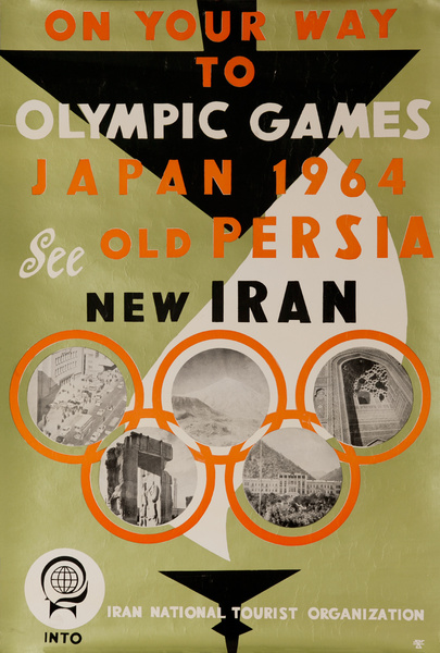 On Your Way to Olympic Games Japan 1964, See Old Persia New Iran, Original Travel Poster