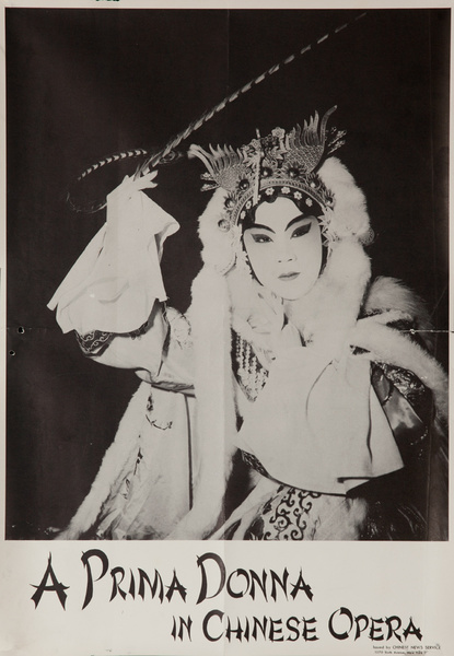 A Prima Donna in Chinese Opera, Original Taiwanese Travel Poster