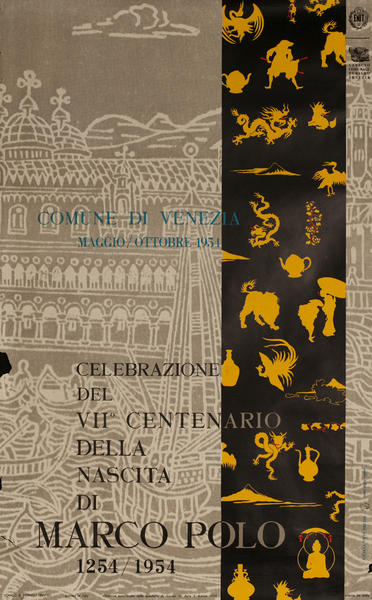 Venice Italy, Marco Polo 700th Anniversary Poster large size
