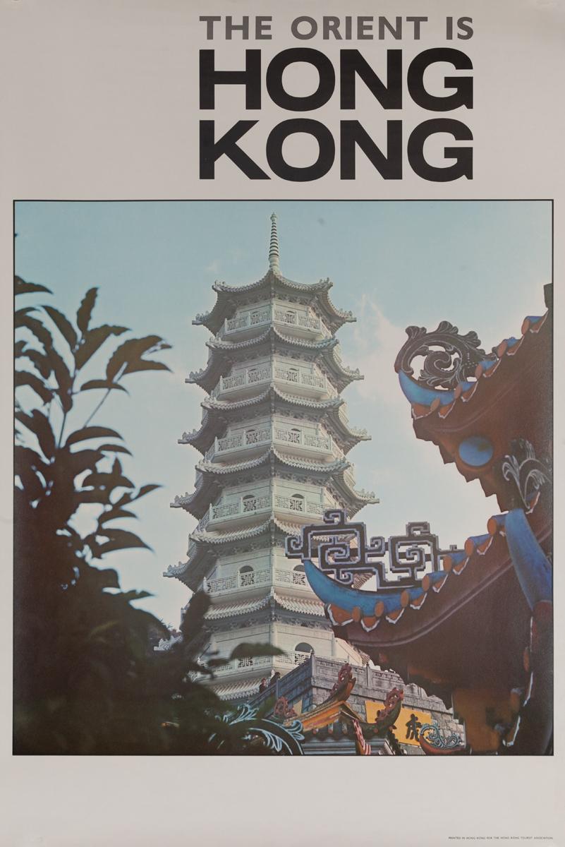 The Orient is Hong Kong, Original Tourist Board Travel Poster