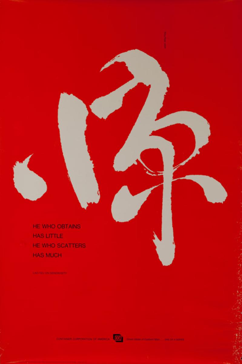 Container Corporation of America Original Public Relations Poster Lao Tzu