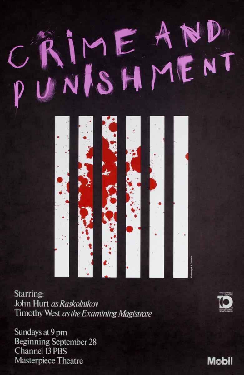 Crime and Punishment, Original Mobil Masterpiece Theatre Advertising Poster