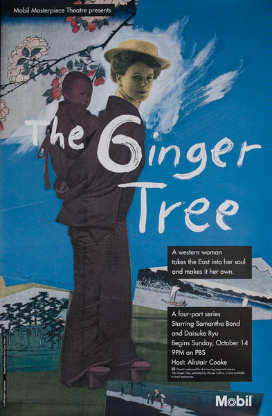 Mobil Masterpiece Theatre presents - The Ginger Tree, Original Advertisng Poster