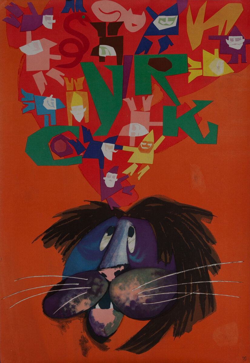 Cyrk Original Polish Circus Poster, Dreaming Lion