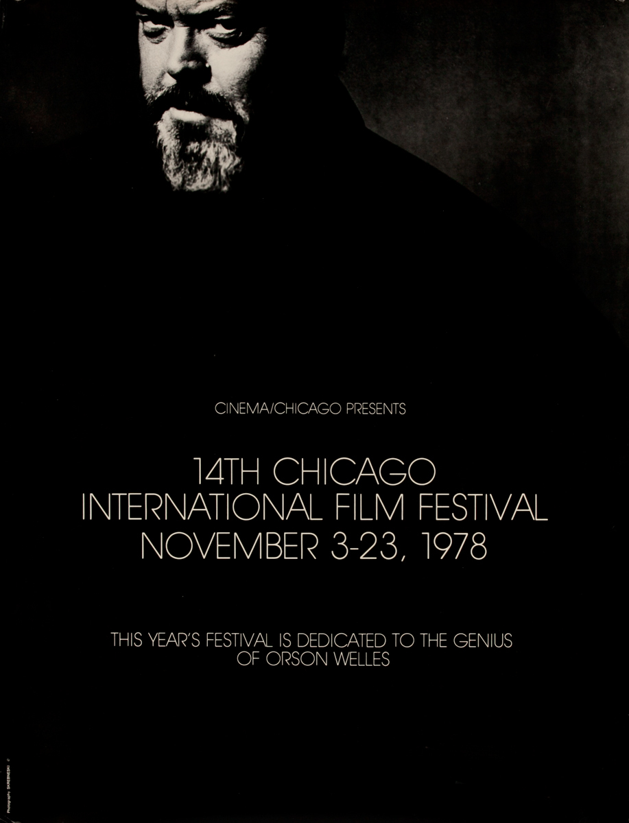 14th Chicago International Film Festival