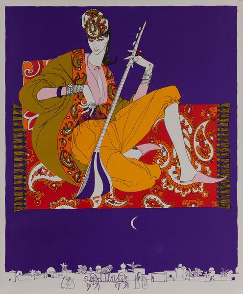 Persian Rug, 1966 Perennial Woman Calendar