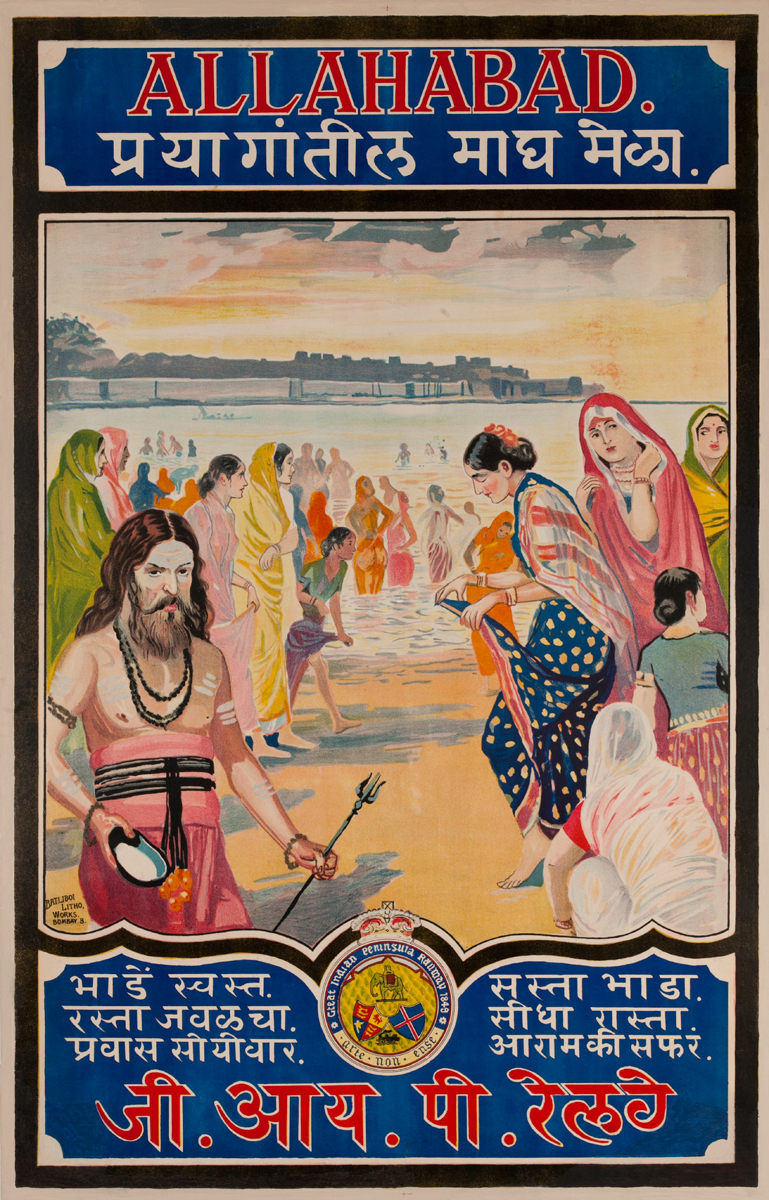 Allahabad Great Indian Peninsula Railway Poster