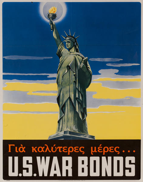 (For a Better Tomorrow) <br> U.S. War Bonds Poster, Greek