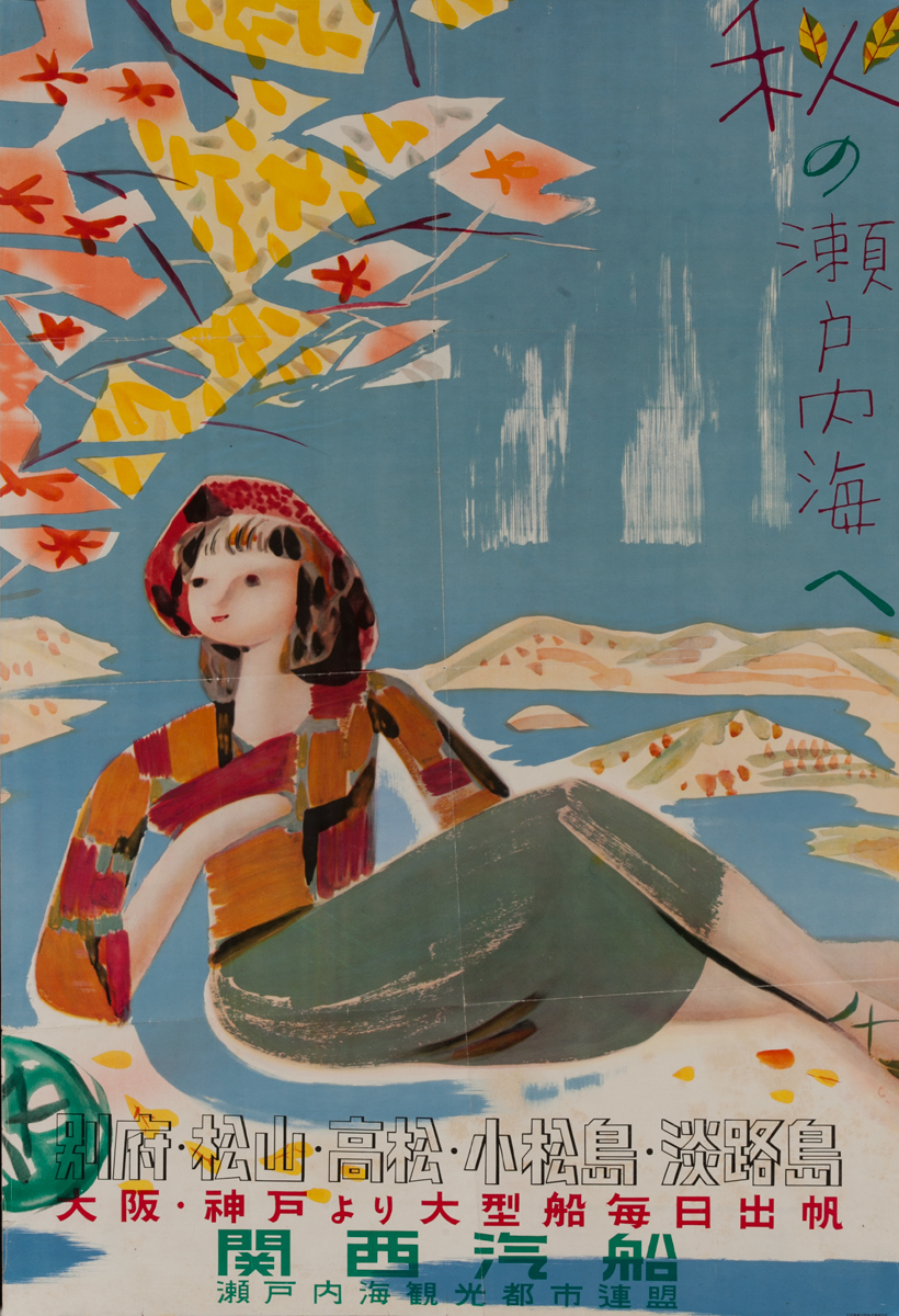 Japanese Travel Poster, seated girl