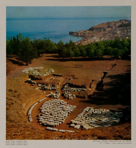 Ancient theatre at Molyvos,Lesvos Greece