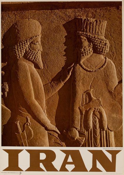 Iran Travel Poster, Achamenid Soldiers (Persepolis)