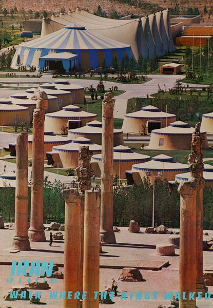 Iran Travel Poster (Persia) Walk Where the Kings Walked