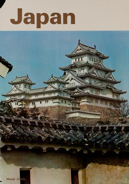 Japan Travel Poster Himeji Castle
