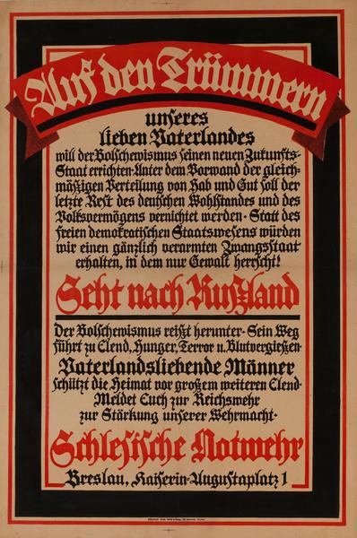 Wuf Den  Frümmern<br>German World War I Poster