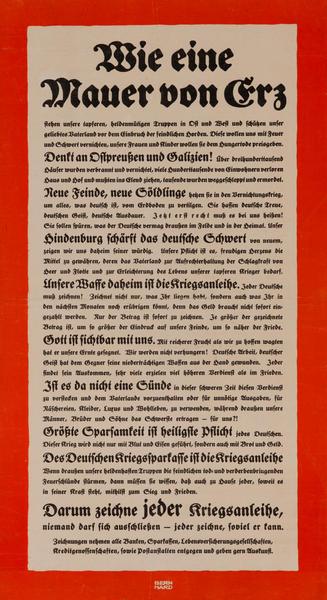 Wie eine Mauer Von Erz<br>German World War I Poster