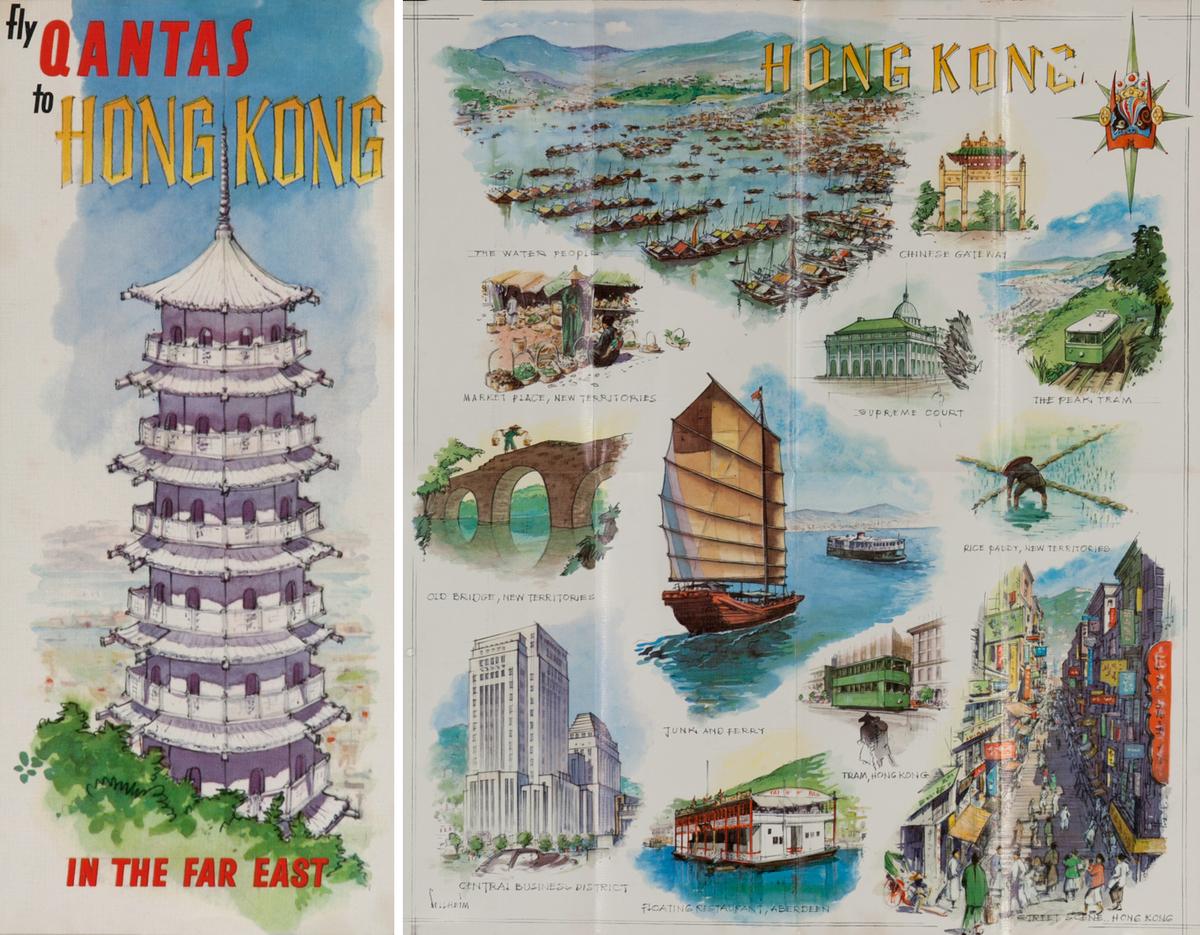 Fly Qantas to Hong Kong<br>Qantas Travel Brochure