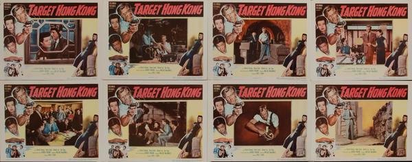 Target Hong Kong, Lobby Card Set