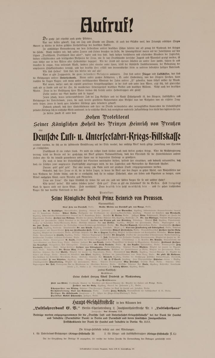 Aufruf! - Deutsche Luft = Und Unterseefahrt = Kriegs<br>German WWI Poster