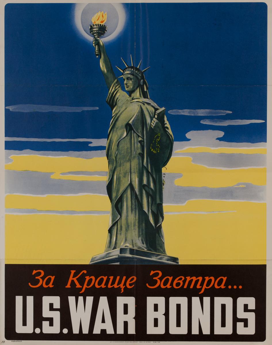 За Краще Забмра (For a Better Tomorrow)<br>U.S. War Bonds Poster