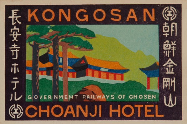 Kongosan Choanji Hotel Korea Luggage Label