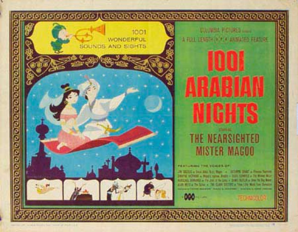 1001 Arabian Nights Mr. McGoo Original Vintage Movie Poster