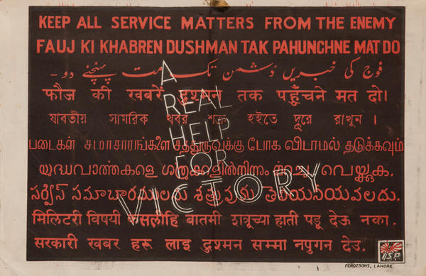A Real Help for Victory, Indian WWII ISP anti-espionage poster