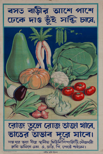 Indian WWII Conservation Poster, vegetables