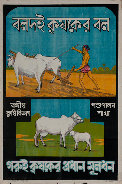 Indian WWII Homefront Poster plowing field