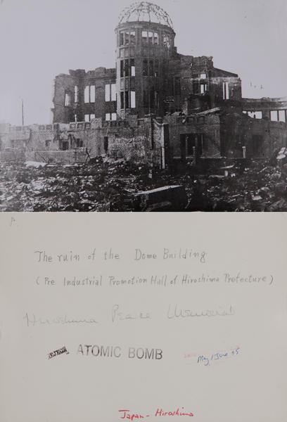 Hiroshima Dome Atomic Bomb Ruins Photo