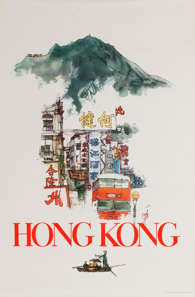 Hong Kong Tourist Association Poster, Bus street scene