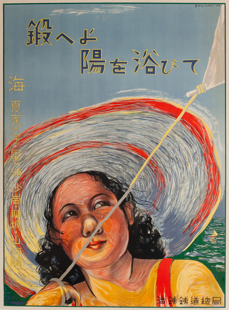Pre-WWII Occupied Korea Travel Poster, girl