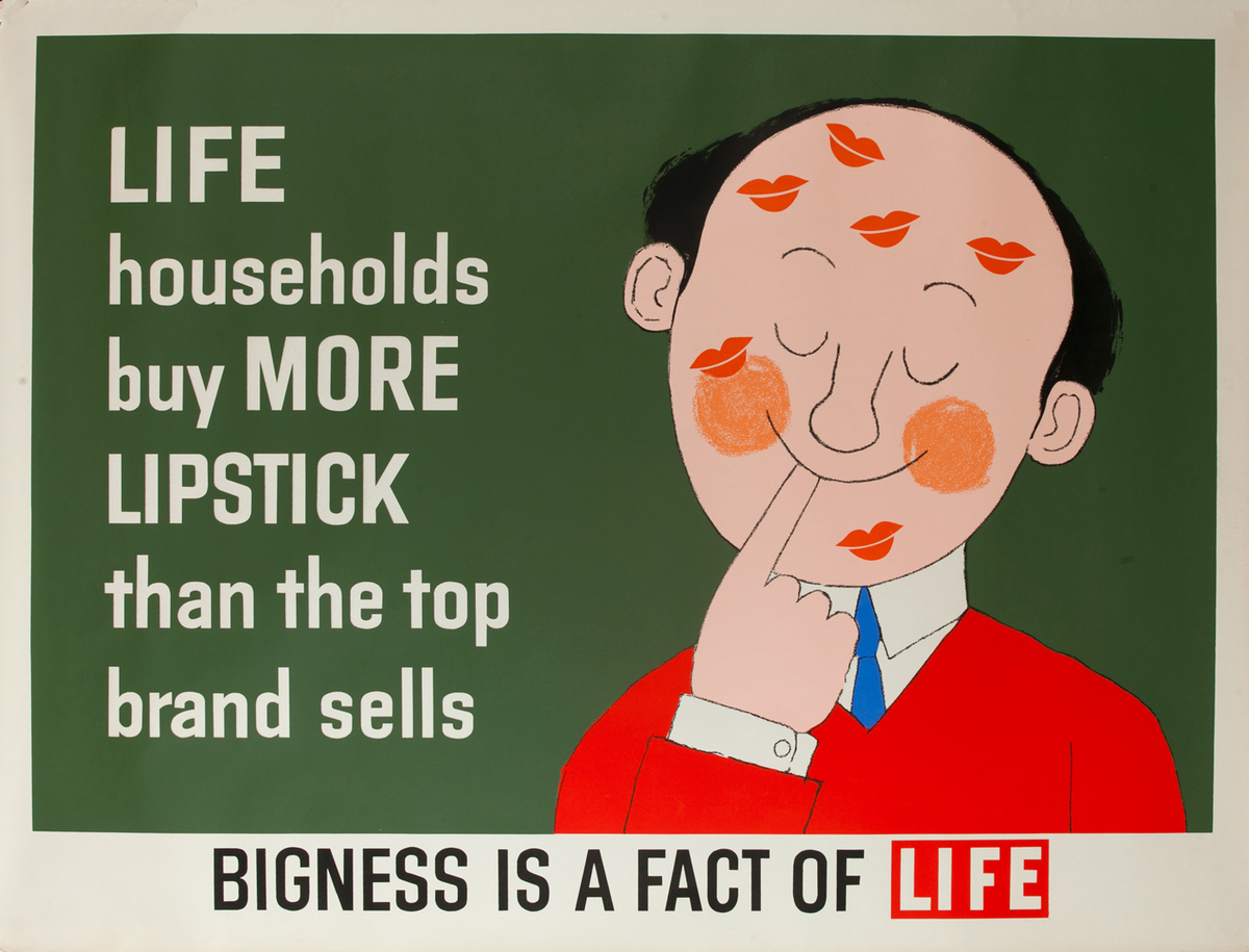 Bigness is a fact of Life, Lipstick