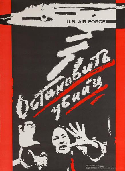 USSR Soviet Union Anti-American Propaganda Poster, Stop the murderers