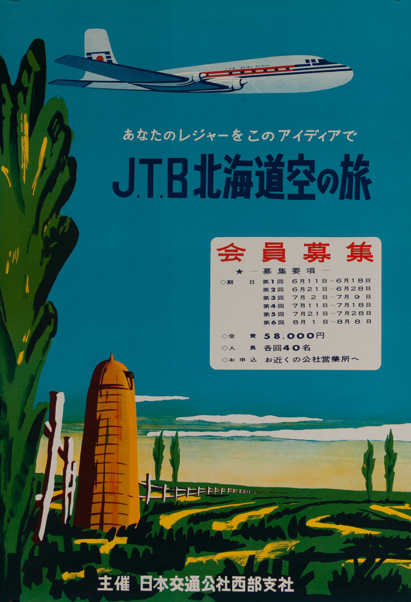 JTB Travel Poster