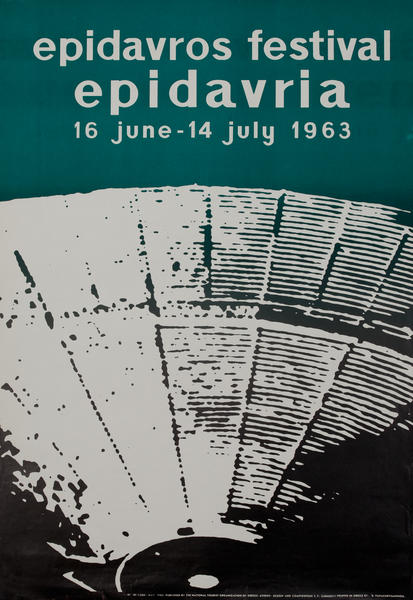 Epidaurus Greece, Epidavos Festival Travel Poster, English