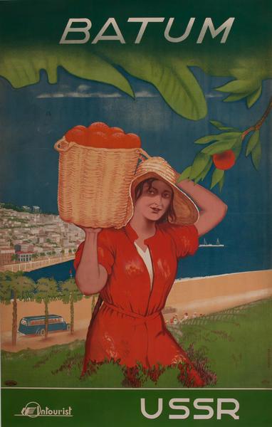 Batum USSR Intourist Travel Poster