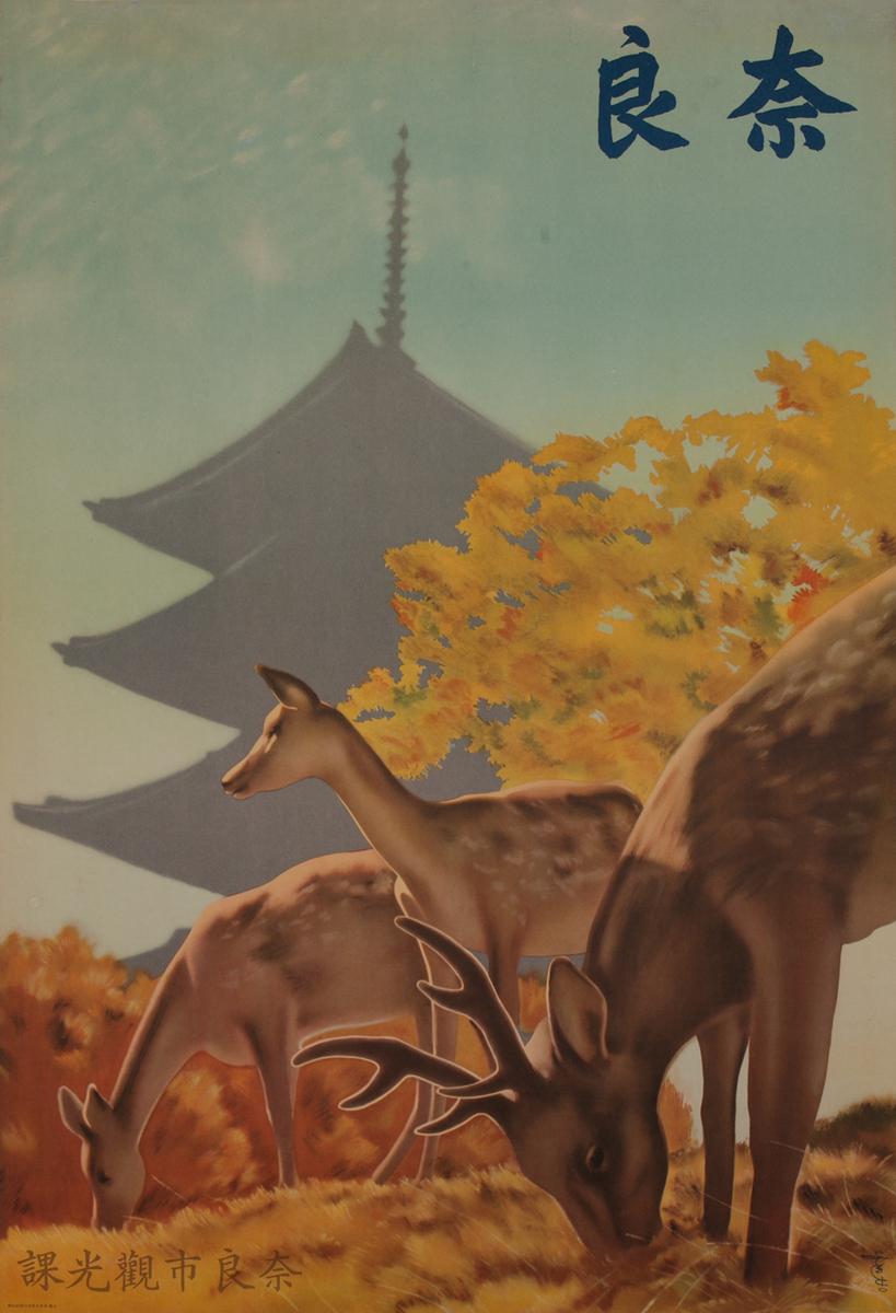 Occupied Korea Travel Poster Sacred Deer