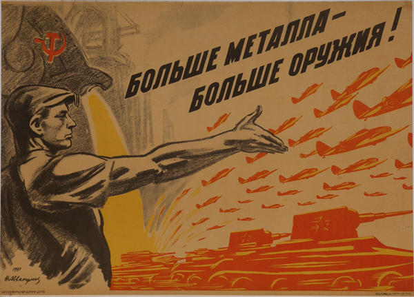 More Metal - More Weapons, Russsian WWII Poster
